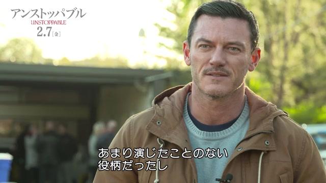 インタビュー映像:ルーク・エバンス