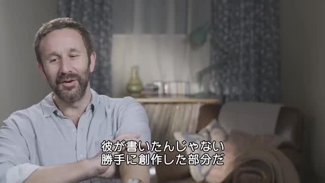 インタビュー映像:クリス・オダウド