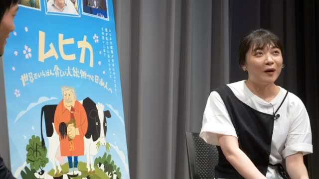 三浦透子&田部井一真監督スペシャル対談映像