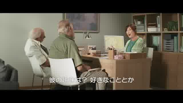 本編映像2