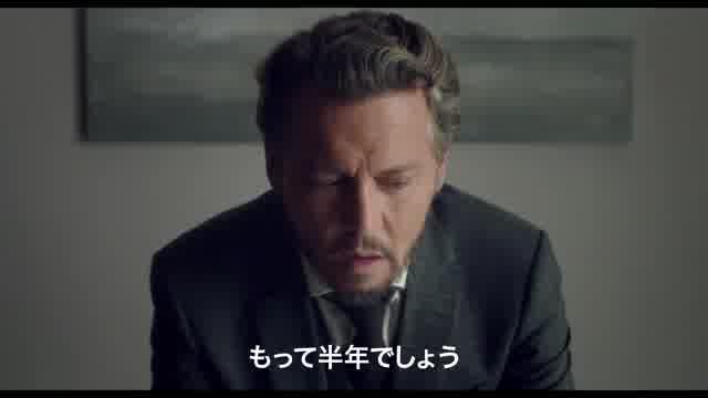 本編冒頭映像