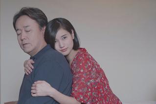 恋する男の予告編・動画