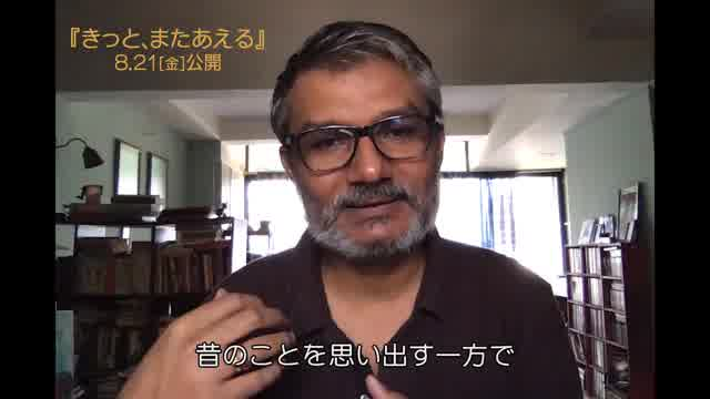 ニテーシュ・ティワーリー監督メッセージ映像