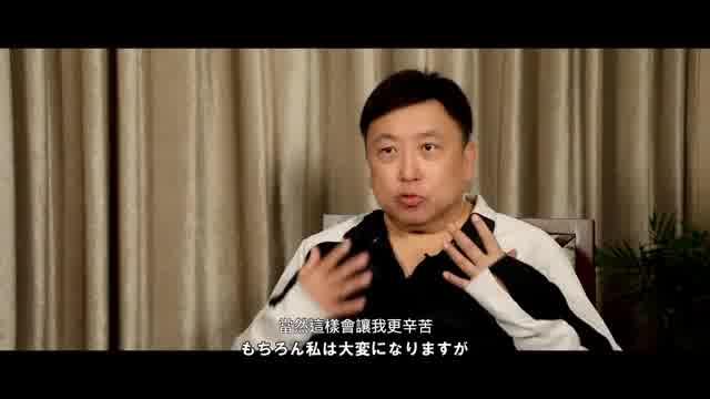 バリー・ウォン監督インタビュー映像