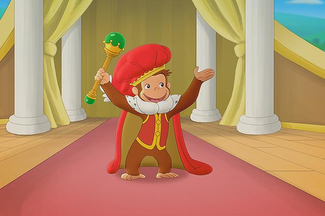 劇場版 おさるのジョージ4 王子でござーる!