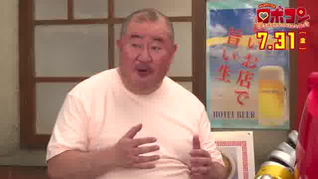 メイキング・インタビュー映像2