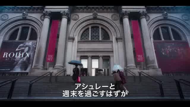 本編映像5