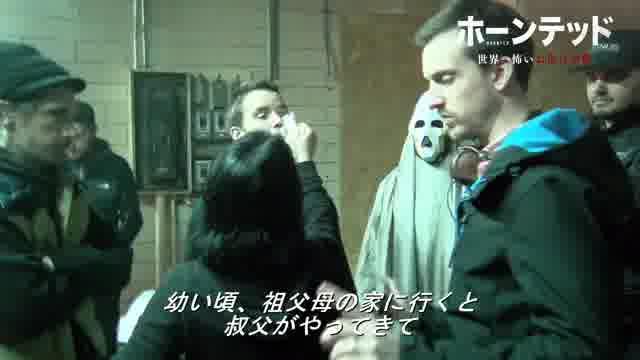 メイキング&インタビュー