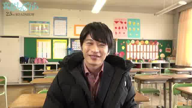 田中圭クランクアップコメント映像