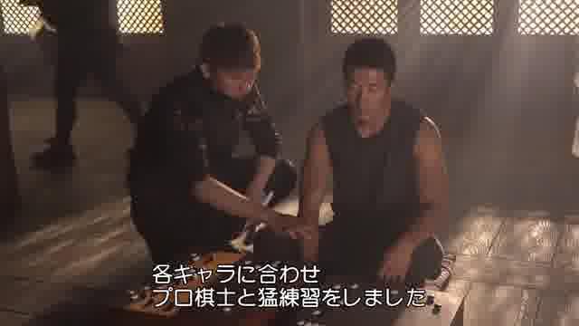インタビュー&メイキング特別映像