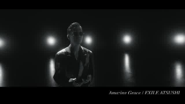 イメージソング「Amazing Grace 」ミュージックビデオ