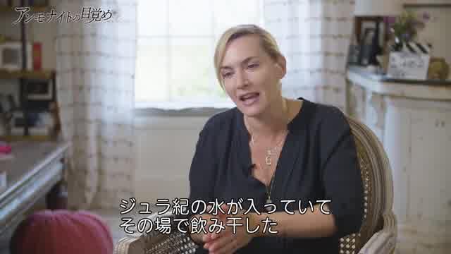 インタビュー映像(ケイト・ウィンスレット)