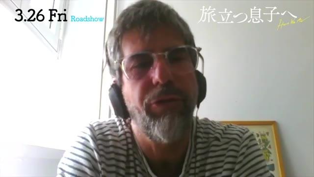 ニル・ベルグマン監督コメント映像