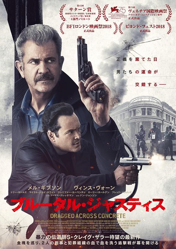 https://eiga.k-img.com/images/movie/93385/photo/da1c6d25748eefa3.jpg?1594796574