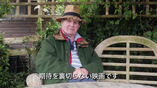 原作者&監督のコメント映像