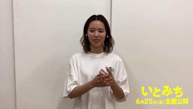 コメント映像:彩香(りんご娘)