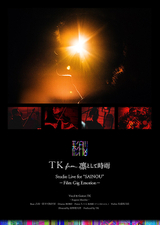 "TK from 凛として時雨 Studio Live for ""SAINOU"" Film Gig Emotion"