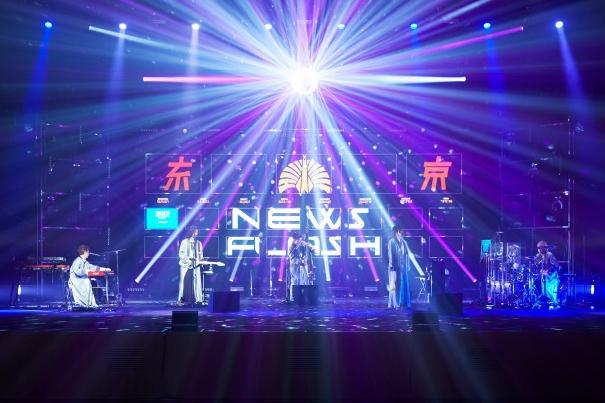 東京事変2020.7.24閏vision特番ニュースフラッシュ