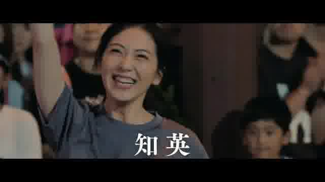 予告編(30秒)