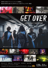 GET OVER JAM Project THE MOVIE
