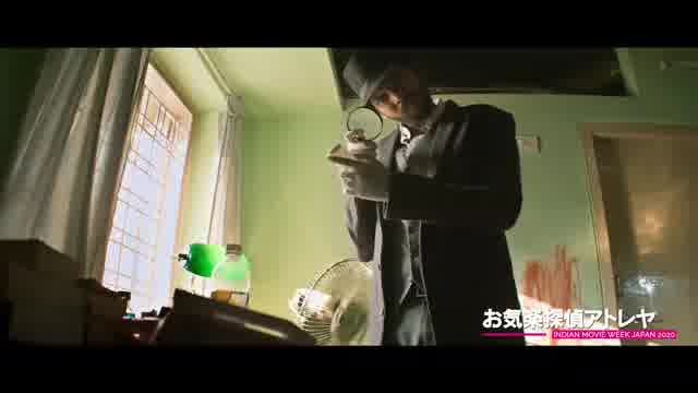 「インディアンムービーウィーク2020」予告編