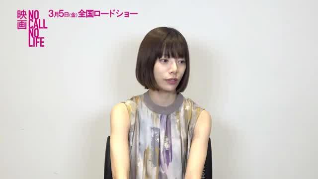 インタビュー映像:桜井ユキ