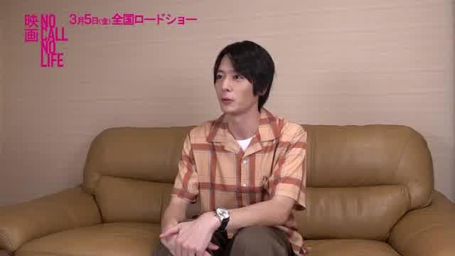 インタビュー映像:犬飼貴丈