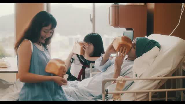 菱沼康介特集上映「四角い卵」予告編