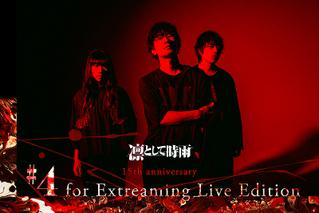 凛として時雨 15th anniversary #4 for Extreaming Live Edition