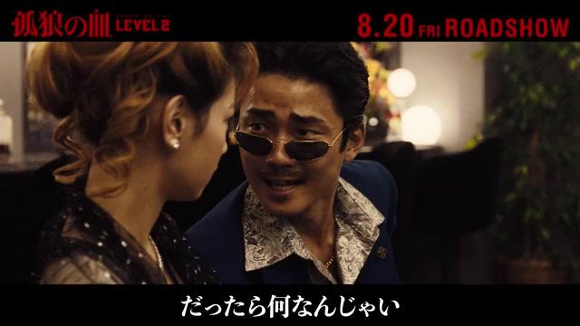 全国方言動画:広島弁