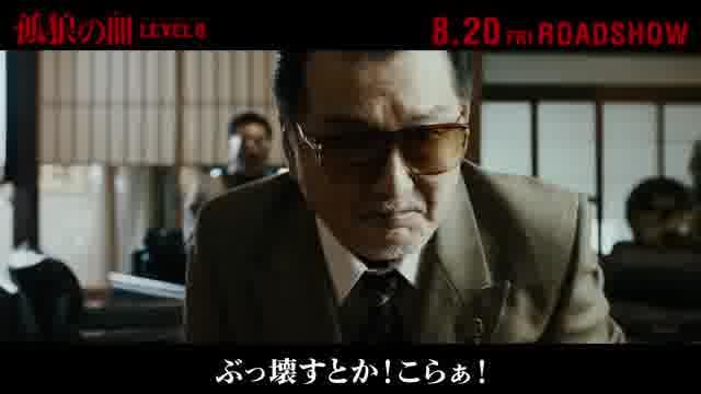 全国方言動画:宮崎弁