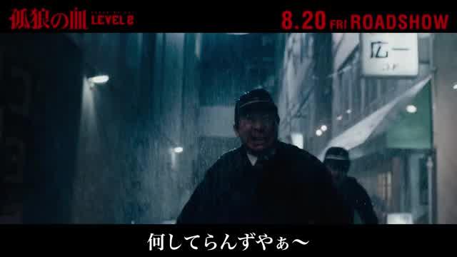 全国方言動画:津軽弁