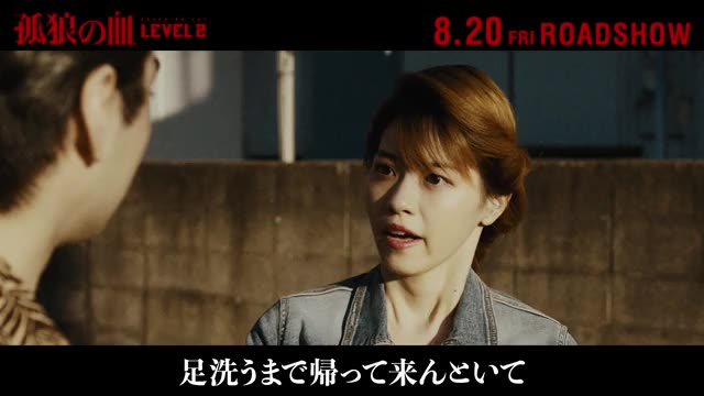 全国方言動画:関西弁