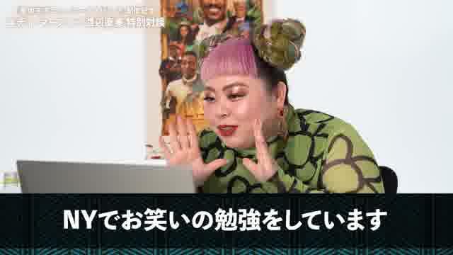 渡辺直美×エディ・マーフィ特別対談映像