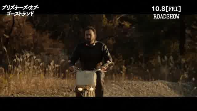 本編映像:ママチャリに乗るニコラス・ケイジ