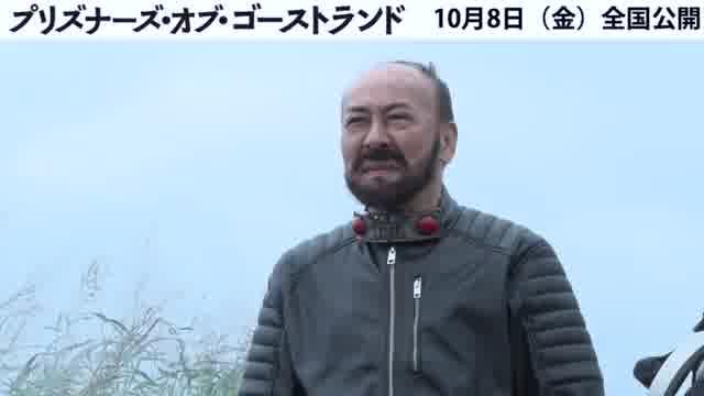 モト冬樹Ver特別予告編