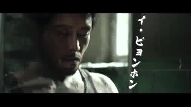 オールドバージョン予告編