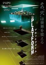 スケジュール 上映 川崎 チネチッタ