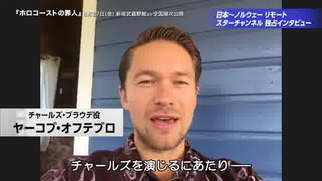本編&インタビュー映像