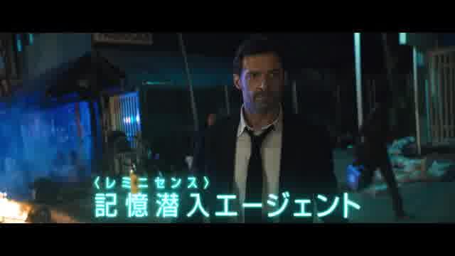 TVスポット:ニック編