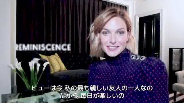 インタビュー映像:レベッカ・ファーガソン