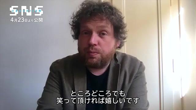 監督メッセージ&本編映像