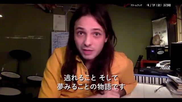 監督コメント&本編冒頭映像
