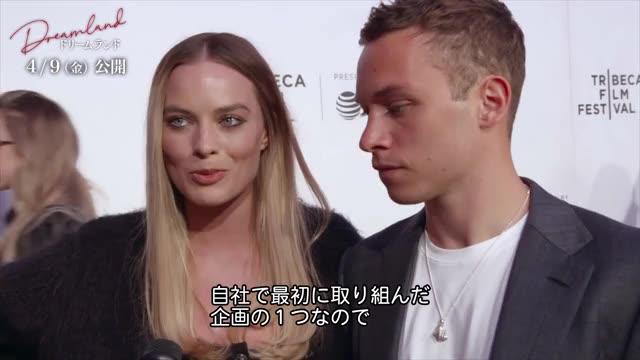 インタビュー映像:マーゴット・ロビー&フィン・コール