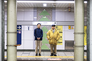 AGANAI 地下鉄サリン事件と私