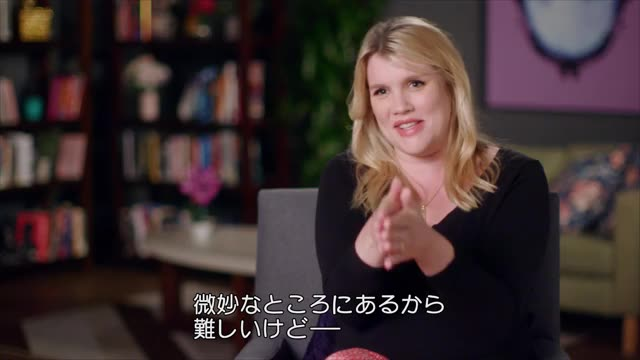 インタビュー映像:エメラルド・フェネル監督