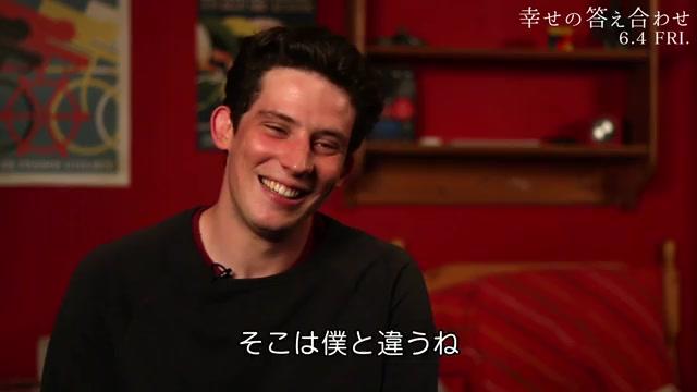 インタビュー映像:ジョシュ・オコナー