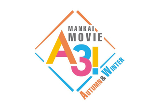 MANKAI MOVIE「A3!」 AUTUMN & WINTER