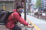 東京自転車節