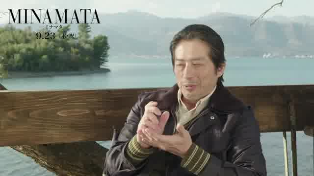 インタビュー映像:真田広之